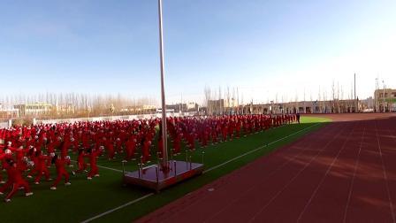 乌拉特中旗第二小学足球操