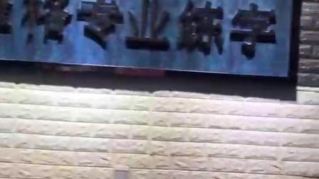 锋格练字山东济宁邹城校区,少儿硬笔书法教育培训加盟校