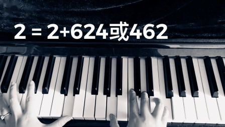 《沙漠骆驼》钢琴即兴弹唱教学 九墨