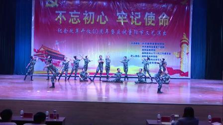 08、曲阳重阳节永宁中学舞蹈:炫境