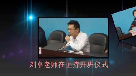 深圳市龙华区道德与法治骨干教师培训活动总结视频