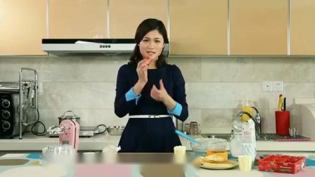 烘焙技术 苏州烘焙培训 烤箱小蛋糕的做法大全
