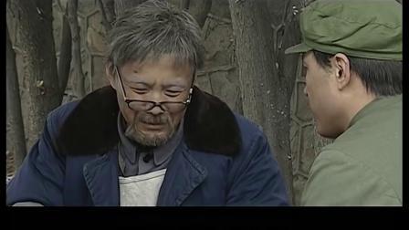 将门风云:军官看望修鞋的父亲