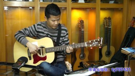 郭咚咚《太阳花》指弹吉他弹唱