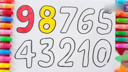 亲子早教动画 从9到0绘制数字 儿童DIY涂鸦蛋糕 学习颜色