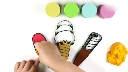亲子早教动画 儿童彩色太空沙填充冰激凌模具学习颜色