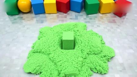 亲子早教动画 儿童创意DIY太空沙七彩果味橙模型趣味学习颜色
