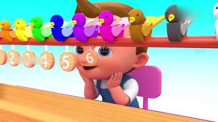 亲子早教动画 儿童趣味玩木质鸟玩具学习颜色和数字1-10