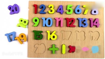 亲子早教动画 儿童趣味学习彩色数字1-20 儿童教育