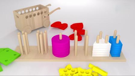 亲子早教动画 儿童益智奇趣积木玩具开发宝宝智力