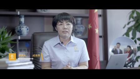 为华科技高清HD企业宣传片