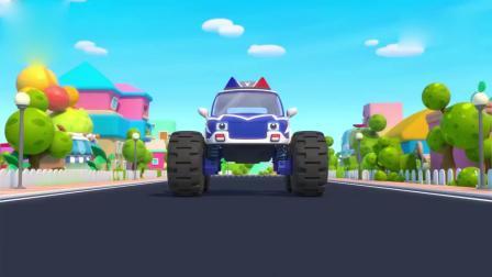 亲子早教动画 勇敢的怪兽汽车帮助小朋友们解决困难 儿童教育