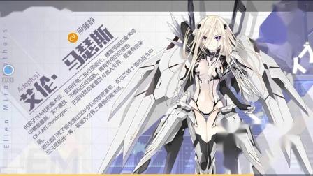 【约战:精灵再临】创想天龙玩新游