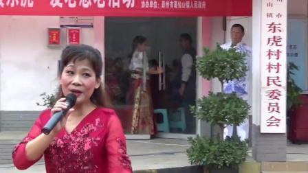 四川文化志愿者艺术团参加东虎村重阳节爱老敬老活动(上集)
