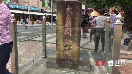 实拍广西东兴口岸,这里紧挨越南,看看东兴街头什么样?