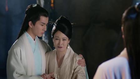 三生三世:白浅倒是在 凡间安安稳稳的谈恋爱,不过可把她的爸爸妈妈给急坏了