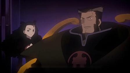 翼年代记第1季 - 第4集