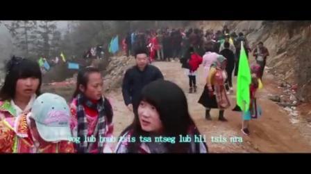 2018年云南文山富宁县田蓬镇燕家湾苗岭花山节