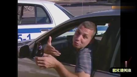 搞笑视频,这样的出租车你敢坐吗?搞笑视频