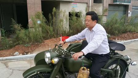 老长江750摩托车翘斗及启动演示