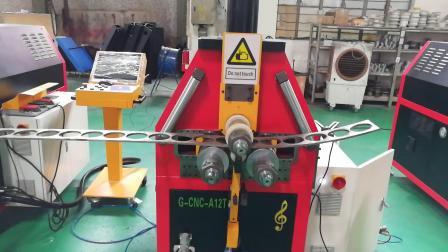 滚弯机、冲孔铁板圆弧加工、型材弯曲机