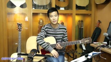 吉他评测-朱丽叶吉他x-5 x5吉他测评指弹弹吉他弹唱