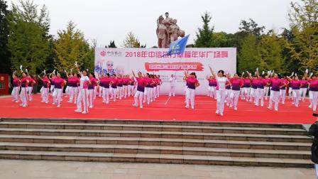 荆州梦之队在2018年中信银行幸福年华广场舞大赛中演绎梦十三表演操--梦飞翔