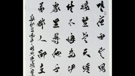 著名书法家石心剑艺术创作纪录片-金安传媒