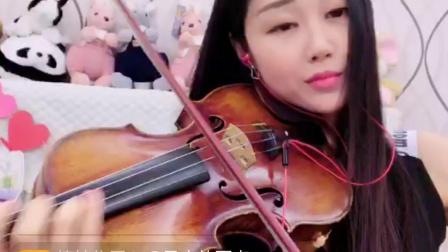 棉花熙小提琴《月亮河》