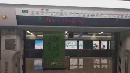 广州地铁4号线南延段广隆站-南沙客运港站,广州地铁4号线南延段南沙客运港终点站,站台2南沙客运港方向,