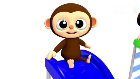 亲子早教动画 3D小猴子玩滑滑梯趣味变身色彩学习颜色