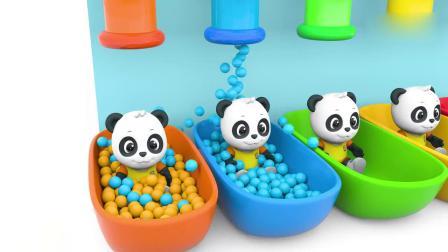 亲子早教动画 3D熊猫宝宝玩彩色泡泡浴趣味学习英文颜色