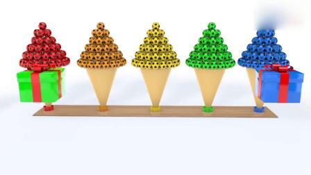 亲子早教动画 3D足球旋转围成彩色冰淇淋趣味学习颜色