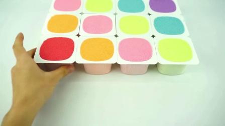 亲子早教动画 DIY彩虹太空沙酸奶杯孩子们的彩色动物