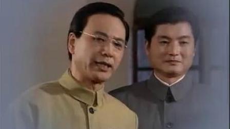 潘汉年1997片头曲