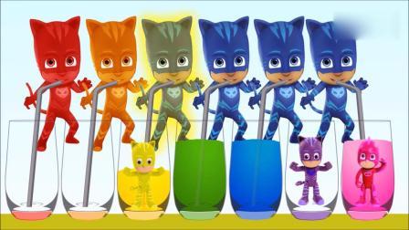 亲子早教动画 创意早教益智游戏,睡衣小英雄喝彩虹果汁变化不同的色彩,学习英语