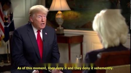 特朗普接受采访2018