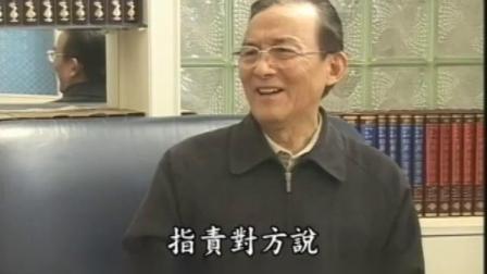 游本昌居士訪問淨空老法師  因果教育與和諧社會