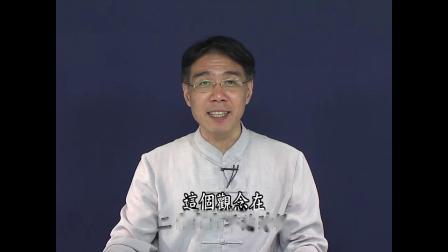 周泳杉老師 新世紀健康飲食 01