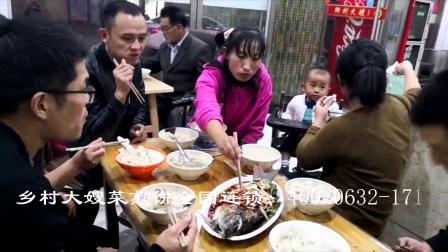 15秒教你做菜煎饼方法小吃水饺