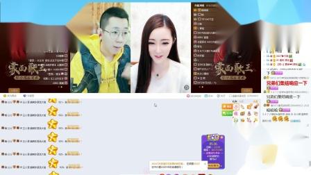 王小源王家大院YY5472直播回放20181020