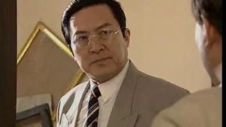 潘汉年1997  03