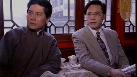 潘汉年1997  24