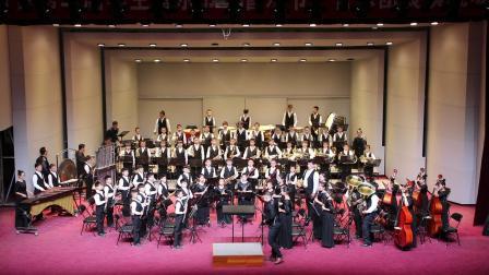 河南省第二届学生管乐节展演-洛阳市涧西区天津路小学金梦乐团