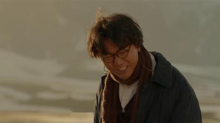 《大牧歌》郑君谴责林凡清不但辜负许静芝的感情也葬送了她的幸福