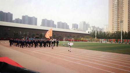 邯郸市职教中心2018秋季运动会开幕式