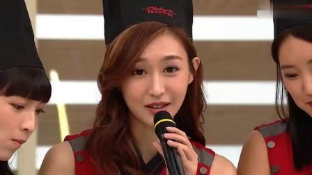 2018 美女廚房 第十四集