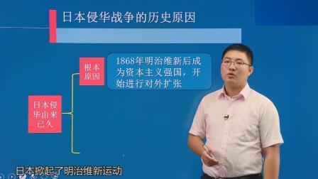 035 灭亡中国的计划及其实施