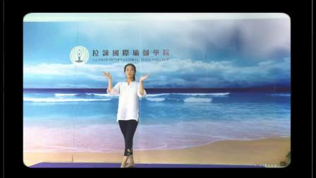 拉谛原创舞韵瑜伽《一袖云》陈代琴表演 20180725班