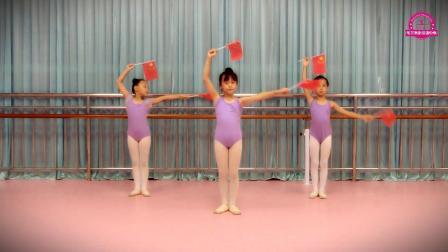 西双版纳景洪市军艺舞蹈培训中心:中国舞考级教材 《旗语兵》